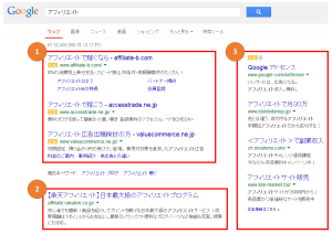 searchResult