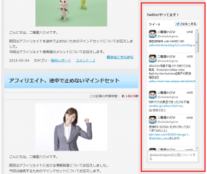 twitter_site